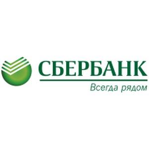 В Серпухове открылся офис Сбербанка нового формата