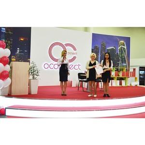 Парад подарков из Поднебесной прошел на B2B-площадке OConnect