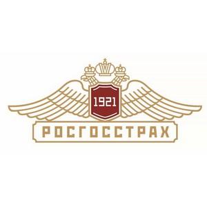 Итоги Одиннадцатого Всероссийского конкурса студенческих научных работ