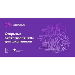 В Санкт-Петербурге запустили образовательный проект будущего