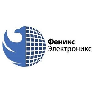 Компания «Феникс Электроникс» приняла участие в международной конференции Radecs-2015