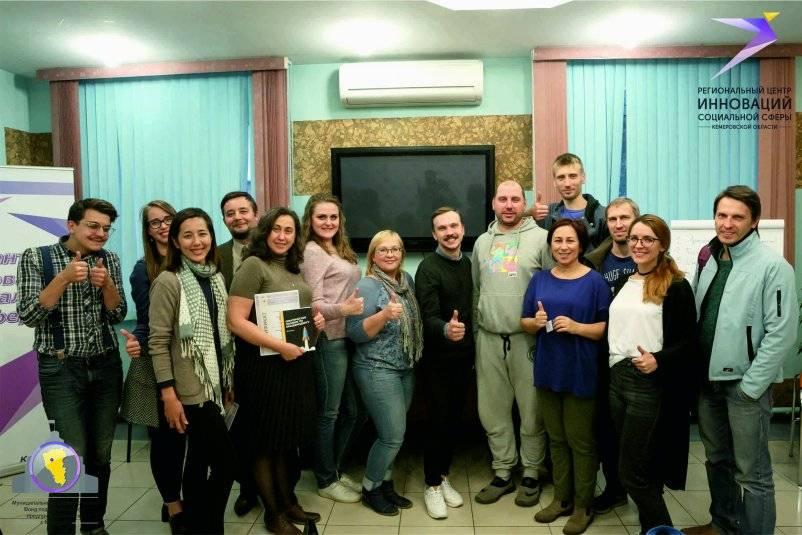 Школа краудфандинга: кто поддержит социальное предпринимательство в Кузбассе