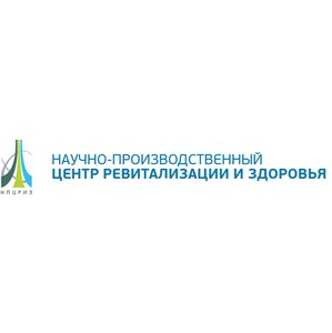 НПЦРИЗ проведет научно-практическую конференцию в Барнауле