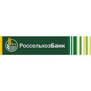 Розничный кредитный портфель Магаданского филиала Россельхозбанка превысил 950 млн рублей