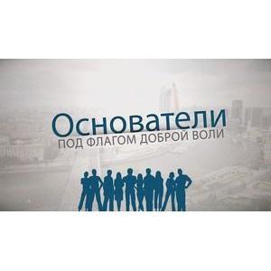Канал ОТР представил передачу в формате «видеоселфи»