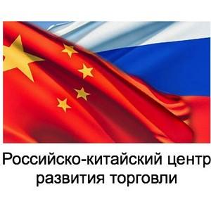 """22 октября приглашаем на семинар """"Работа с Китаем: скрытые резервы для Вашего бизнеса"""""""