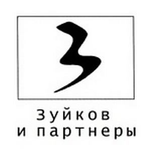 В Москве прошел семинар «Защита прав на интеллектуальную собственность»