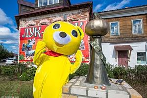 Японский талисман  Miki House тоже исполнил песню «Эх лук, лучок»