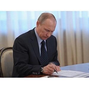 Подписан закон о единовременной пенсионной выплате в размере 5 000 рублей