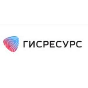 «ГИС Ресурс» – новая отечественная ГИС-платформа для российских заказчиков