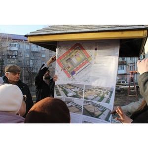 Активисты ОНФ провели встречу с жителями Кургана по вопросам благоустройства дворов