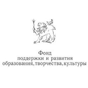 Список лиц, представленных к Высочайшей благодарности «За примерное служение Отечеству и высокополезные труды во благо Государства Российского»