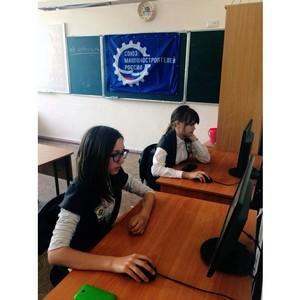В Уфе проходят профориентационные онлайн-чемпионаты для школьников