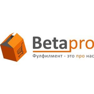 """Бета ПРО"" приняла участие в исследование Data Insight"