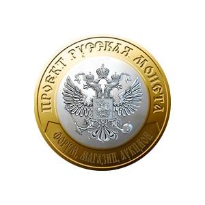 """Интернет - проект для коллекционеров и инвесторов """"Русская монета"""""""