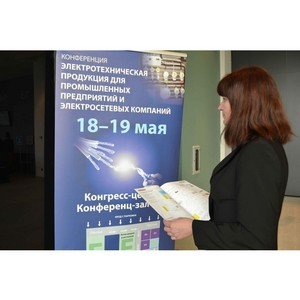 Импортозамещение для России - реальный шанс для развития