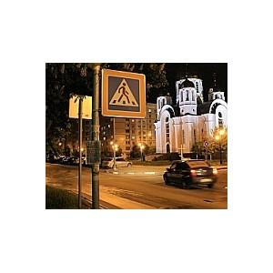 Активисты ОНФ обнаружили в Белгороде неисполненный контракт по оборудованию пешеходных переходов