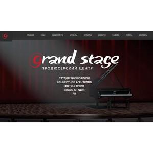 Продюсерский центр Grand Stage открыл свое представительство в социальной сети «ВКонтакте»