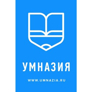 «Умназия» обучает школьников по всей России