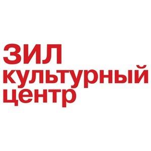 80-летие Драматического театра имени С.Л. Штейна