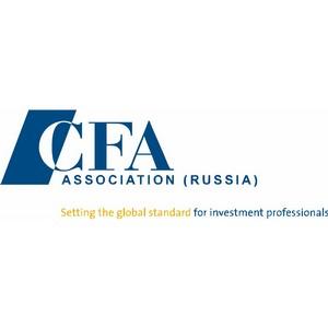 Институт CFA о реформах LIBOR: