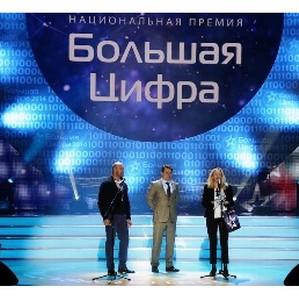 Телеканалы холдинга «Ред Медиа» – победители Национальной премии «Большая цифра-2014»