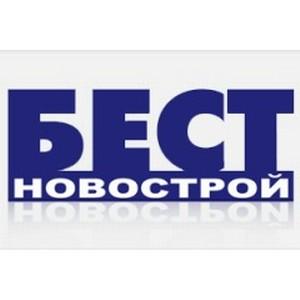 Новостройки Домодедово подешевели на 20%