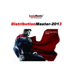 Встреча профессионалов-дистрибуторов — DistributionMaster-2013 (30 октября 2013г.)