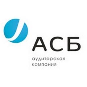 ЗАО Аудиторская фирма «АСБ» объявлена первым членом сети Russell Bedford в Санкт-Петербурге