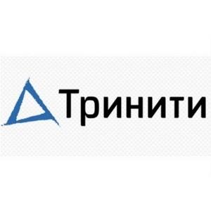 Компания Тринити вошла в рейтинг крупнейших ИТ-компаний России 2016