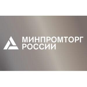 Имопортозамещение в лабораторной медицине. Российские компании представили в Москве свои разработки