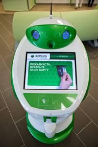 Уникальный банковский робот готовится к дебюту