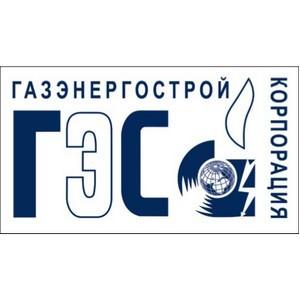 ГК Корпорация «ГазЭнергоСтрой» провела переговоры с правительством Республики Башкортостан
