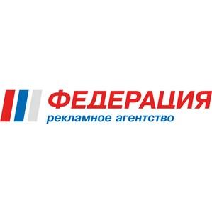 Интернет-реклама выходит на улицы Тольятти