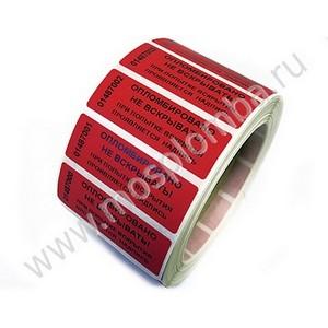 Надежные гарантийные наклейки для опломбирования от компании «Пломба XXI век»