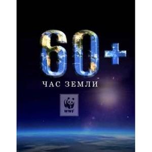 Марийские энергетики поддержат «Час Земли»!