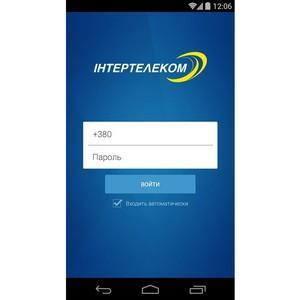 «Интертелеком» выпустил мобильное приложение для Android