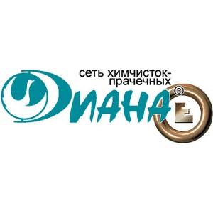 «Диана» - российская Марка №1!