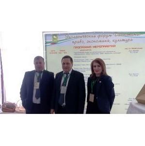 Активисты ОНФ приняли участие в экологическом форуме Дагестана