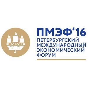 Будущее – в руках человека - Нобелевские лауреаты обсудили в Санкт- Петербурге будущее планеты