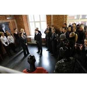 Губернатор Московской области посетил «Кира Пластинина Мануфактуры»