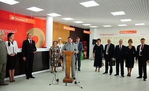 Управление Росреестра по Курской области: торжественное открытие МФЦ в г. Курске