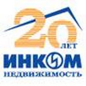 Праздничная скидка на квартиры с отделкой в микрорайоне Немчиновка