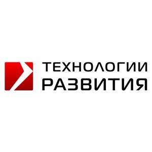 Более 100 руководителей из трех регионов России соберутся на семинаре Радмило Лукича в Иванове