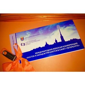 Remar Group на конференции «Восток и Запад встречаются в Санкт-Петербурге»