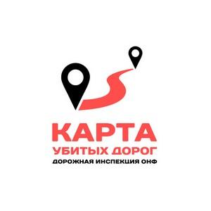 ОНФ в Чечне продолжает реализацию проекта «Дорожная инспекция ОНФ/Карта убитых дорог»