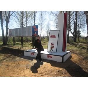 Костромские энергетики восстановили памятник павшим воинам