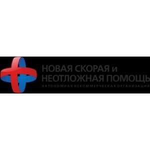 «Новая скорая и неотложная помощь»  Архангельская область полностью обновила автопарк