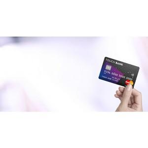 Touch Bank доступен еще в 19 городах России