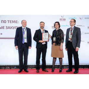 Всероссийский конкурс среди журналистов по теме: «Государственные и корпоративные закупки в РФ»
